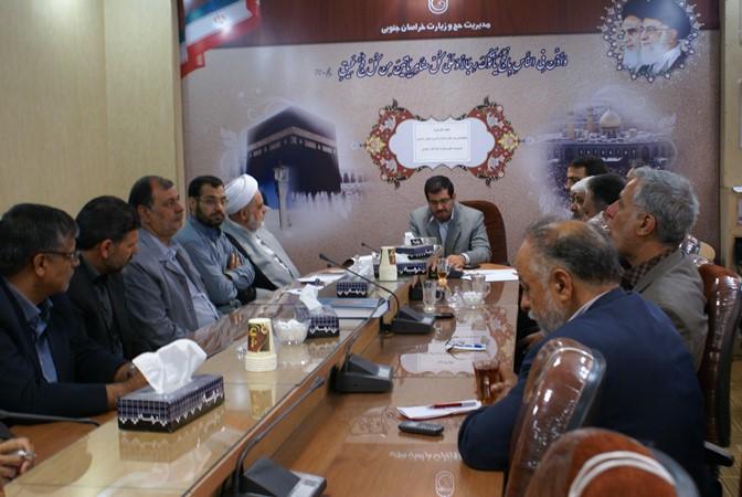 نوفرستی در اولین جلسه کارگروه ثبت نام و اعزام اربعین حسینی  زائرین اربعین  بدون گذرنامه 8a7ba47875ab